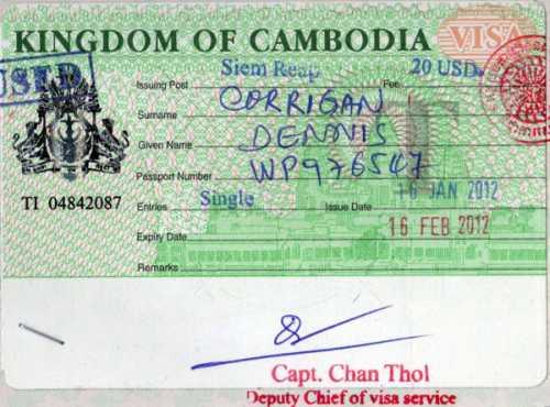 виза в камбоджу для россиян в 2019 году: нужна ли она, правила получения